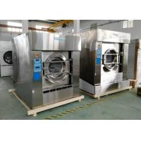 Wholesale 30kg Middle Size Commercial Washer And Dryer , Water Efficient Industrial Laundry Equipment from china suppliers
