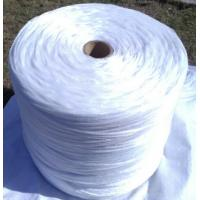 Wholesale Super High OI Flame Retardant Cable Winding Yarn PP Fibrillated Yarn from china suppliers