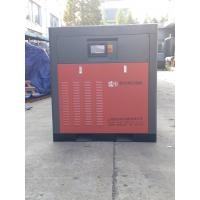 Wholesale 200 Kw 270HP Two Stage Screw Compressor For Textile Or Medical from china suppliers