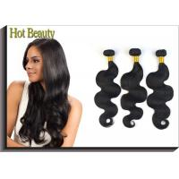 Wholesale Body Wave Remi Human Bulk Hair Weave 8 Inch , 100 Human Hair Extensions from china suppliers