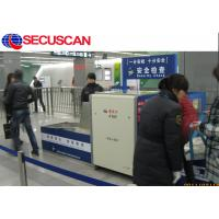 Wholesale SECU SCAN X Ray Baggage Scanner 1024 × 1280 Pixel Transport Terminals from china suppliers