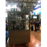 Buy cheap High Speed Automatic NJP-1200D Capsule Filling Machine from wholesalers