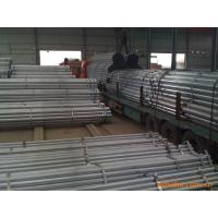 Wholesale JIS G3454 / BS1387 Galvanized Seamless Steel Pipe 1mm - 30mm from china suppliers