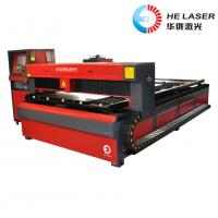 Wholesale Custom Copper / Aluminium Sheet Cutting Machine Save Electricity from china suppliers