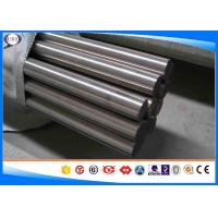Wholesale W2Mo9Cr4VCo8 / DIN1.3207 / M42 High Speed Steel For Metal Cutting Tools Dia 2-400 Mm from china suppliers