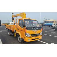 Buy cheap TANGJUN Lorry truck with crane from wholesalers