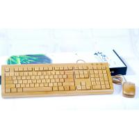 Wholesale bamboo computor from china suppliers