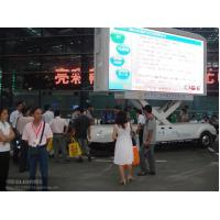 Wholesale Waterproof digital Led Mobile Billboard , RGB electronic billboard signs 1280mm Cabinet Width from china suppliers