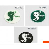 Wholesale Color customized beautiful cup mat for promotion from china suppliers