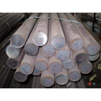 Quality Customized Forgings ASTM A276 Steel Round Bar Casting Surface Treatment for sale