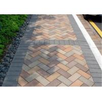 Wholesale Anti - Freeze Clay Paving Brick / Blocks For Landscape Tunnel Kiln Technology from china suppliers