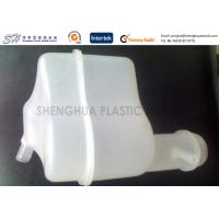 Buy cheap Ultrasonic Welding Factory for Plastic Water Tank Product from wholesalers