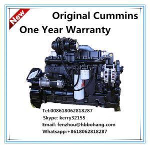 KOMASU crane diesel  engine 6BTA5.9-C170