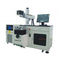 Wholesale High Precision 75W Diode Laser Marking Machine for Electronics and Auto Parts from china suppliers