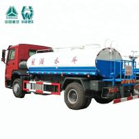 Wholesale Large Capacity Water Tank Truck For The Flushing Of Various Roads / Trees from china suppliers