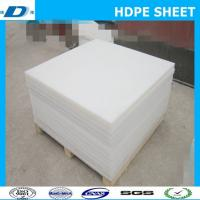 Buy cheap HDPE PP sheet used in sewage treatment plant from wholesalers