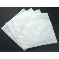 Wholesale Filtration Seperation Waterproof Non Woven Geotextile Fabric Multi - Color from china suppliers