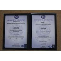 WUXI HALIES HYDRAULIC PUMP INC Certifications