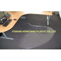 Wholesale Fan - shaped Non Studded Chair Mat For Hardwood Suitable and Washable from china suppliers