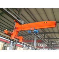 Wholesale 0.25 ~ 10T Wall Mounted Jib Crane Small Lifting Equipment Simple Operation from china suppliers