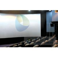 Wholesale Curved Movie Theater Screens For Mini 3D / 4D cinema equipment system from china suppliers