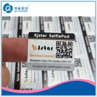 Quality Adhesive labels for plastic bags, diecut customised stickers, qr code stickers making for sale