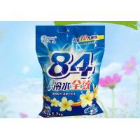 Wholesale non phosphoric rich foam OEM factory price strong perfume bulk  washing powder from china suppliers