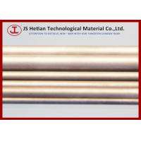 Wholesale Ultrafine 0.4 μm Tungsten Carbide Rod 310mm, HF06U / K05-K10 for making Carbide Drill Bits from china suppliers