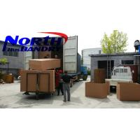 North Husbandry Machinery (China) Co., Ltd.