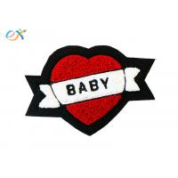 Wholesale Heart Shaped Towel Custom Chenille Patches Embroidery Logo For Baby Clothes from china suppliers
