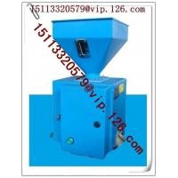 Wholesale China Compact Metal Detecting Separators Manufacturer from china suppliers