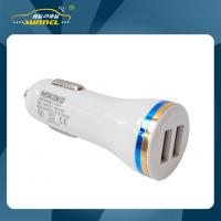 Buy cheap CE Approval 2.1A Double USB Car Power Charger Adapter Plug for Apple and Samsung Device from wholesalers
