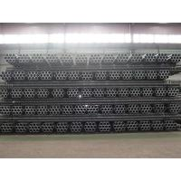 Wholesale DIN16229 DIN2391 Round Hot Rolled Seamless Pipe black painted For Fluid Pipes from china suppliers