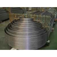 Wholesale Stainless Steel Boiler Tube ASTM A213 ASME SA213 ASTM A249 ASME SA249 ASTM A789 EN10216-5 from china suppliers