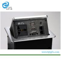 Buy cheap HDMI VGA USB AUDIO tabletop socket, cable cubby. desktop socket from wholesalers