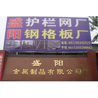 Anping Shengyang Metal Wire Mesh Products Co.,Ltd