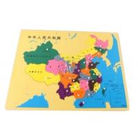 Wholesale Montessori Materials - Puzzle of China 57*45cm from china suppliers