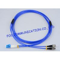 Wholesale Armored Fiber Optic Patch Cord Assemblies LC - FC G.657A Bending Resistance from china suppliers