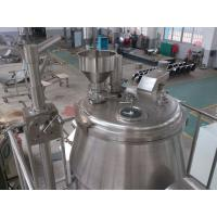 Wholesale High Speed Shear Wet Mixer Granulation Machine 3 - 280kg/Batch Output from china suppliers