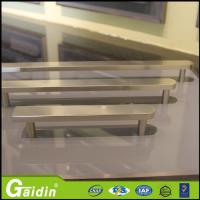 Wholesale bedroom kitchen accessories contemporary foggy siver aluminum furniture handle from china suppliers