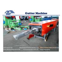 Wholesale G250MPA Portable Gutter Machine For Customized Gutter 0.3-0.7MM Thickness from china suppliers