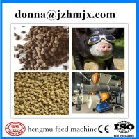 China Quality and cheap global standard poultry feed pellet machine/animal feed pellet machine on sale