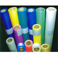 Wholesale fiberglass mesh tape with different colors from china suppliers