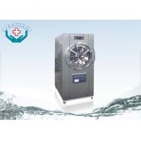 Adjustable Timer Controllers Medical Autoclave Sterilizer With Over Pressure Protection