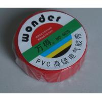 Wholesale Low Temperature Heat Resistant Tape PVC Insulation Tape Air Conditioning from china suppliers