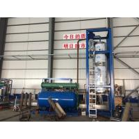 Wholesale Easy Operate 10 Ton Ice Tube Machine With Stainless Steel 304 Evaporator from china suppliers