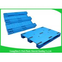 Wholesale Logistics Equipment Heavy Duty Plastic Pallets For Food Industry 1200*1200* 160mm from china suppliers