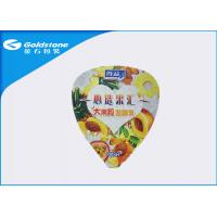 Wholesale Ce Certificated Heat Seal Foil Foil Seal Packaging Lids 8 Colors Printing from china suppliers