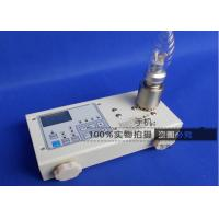 Wholesale Digital LCD Screen Display Lab Testing Equipment Torque Tester For Lamp Testing from china suppliers
