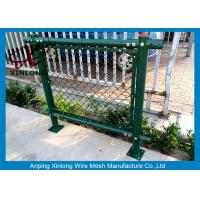 Wholesale Customized Square Chain Link Fence Mesh For Football Ground XLF-09 from china suppliers